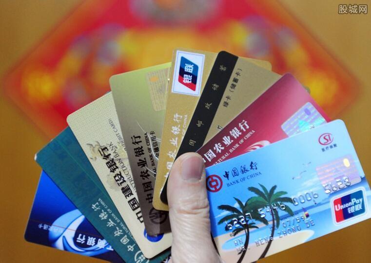 银行卡的钱变多要报警