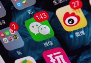 自动续费套路揭秘 App会员自动续费充值好多坑