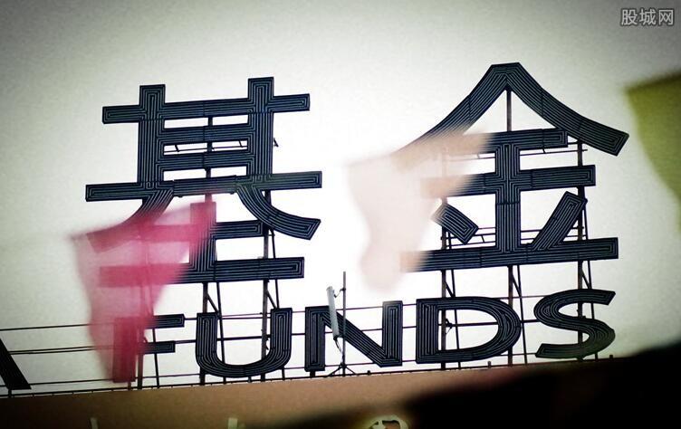 养老目标基金