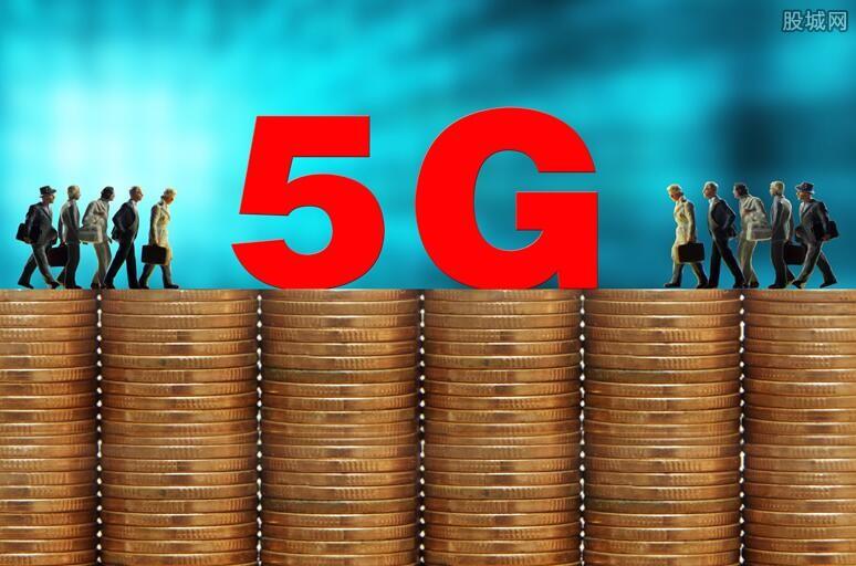 5G移动网