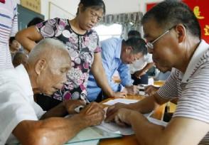 老龄人口达2.5亿 2019年养老金标准是多少?
