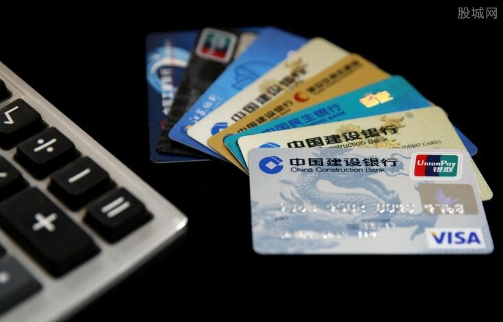 微加信用卡