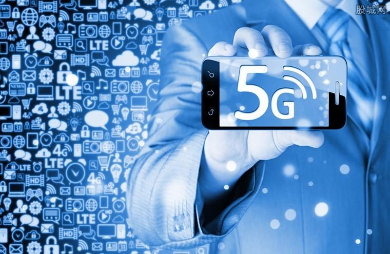 5G手机商用