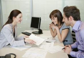 购房贷款要注意什么 这四大注意事项要看清