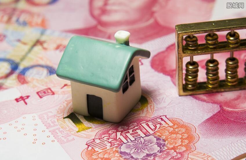 房贷利息是多少_提前几年还房贷最好 房贷提前还款的技巧了解一下-股城理财