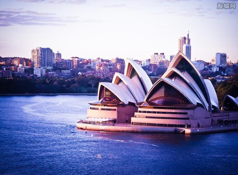 澳大利亚楼市遇寒冬