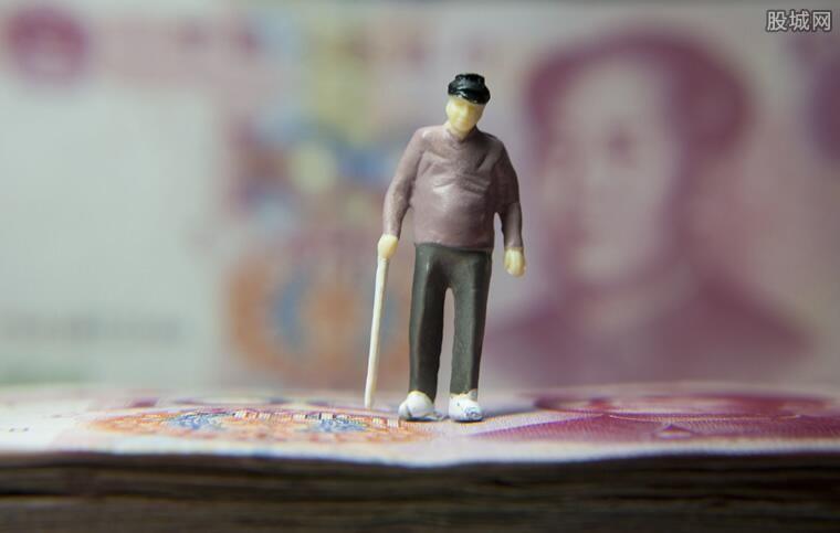 日本现养老难题
