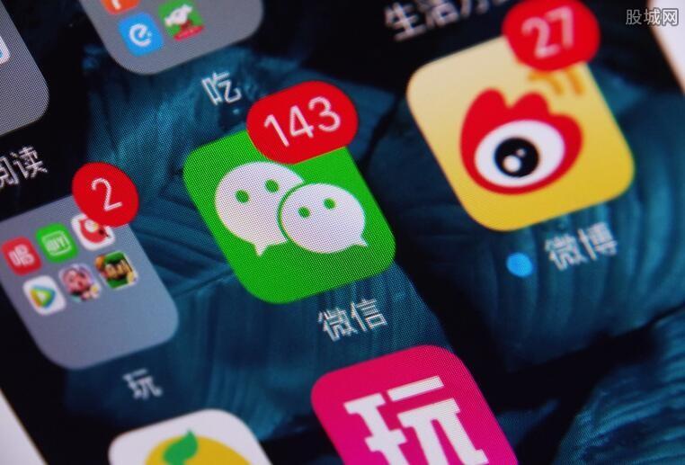 手机app可以赚钱