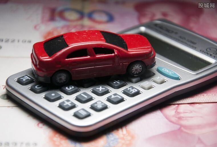 车辆购置税新规