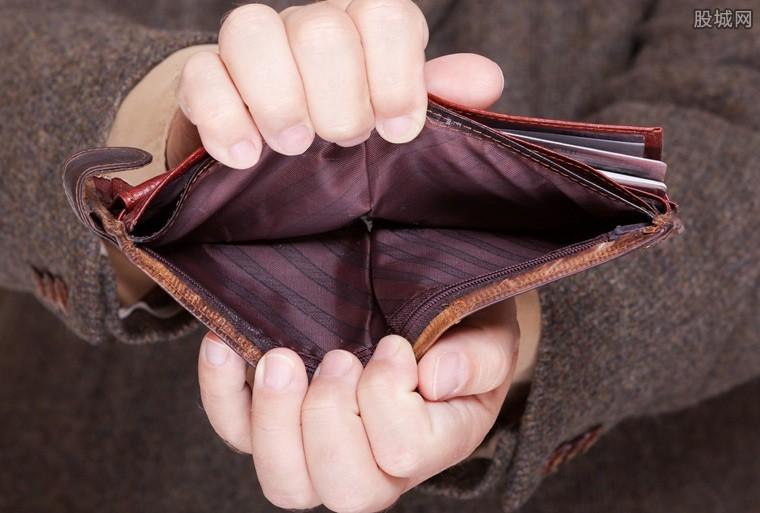 谁掏空90后的钱包