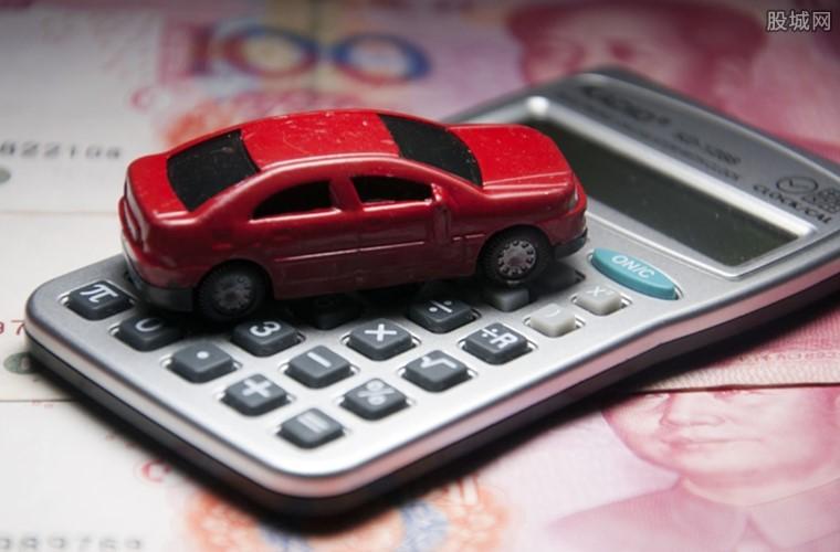 汽车分期付款