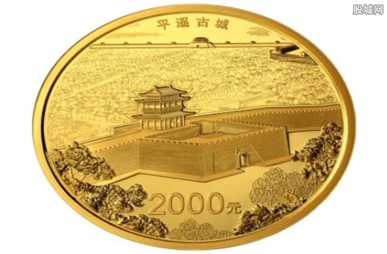 面额2000元硬币