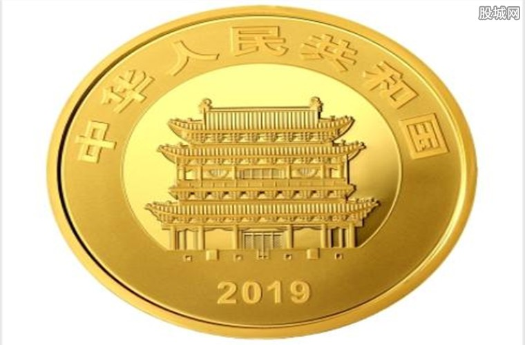 平遥古城纪念币
