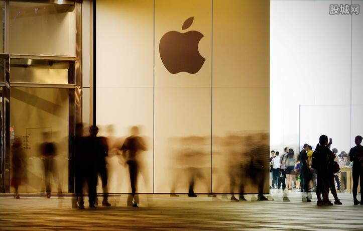苹果iOS13