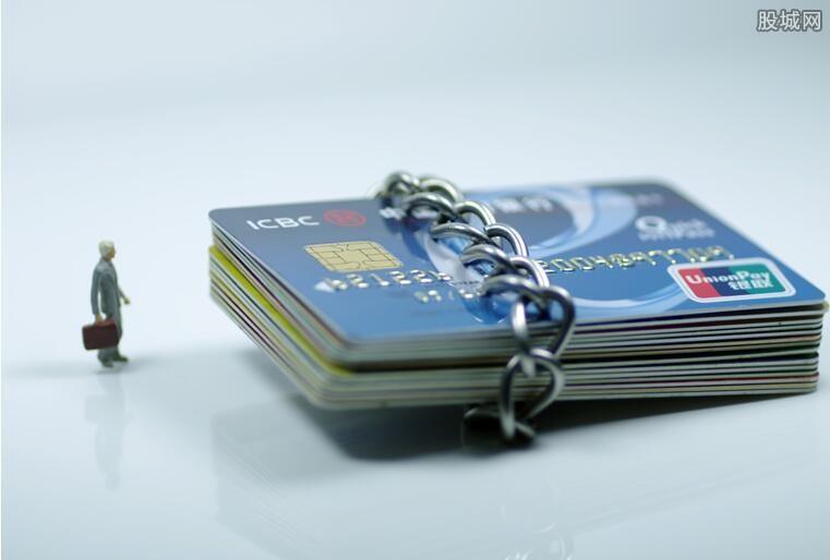信用卡办理指南