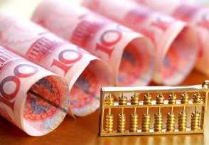 怎样注册私募基金公司 私募基金最低多少钱?