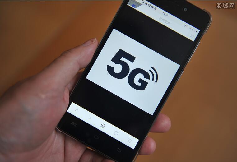 5g手机很快很大家见面