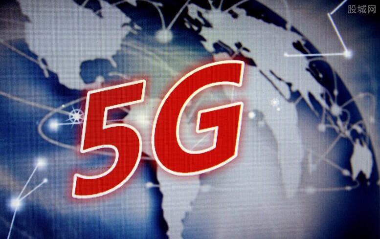 5G手机有望7月底上市
