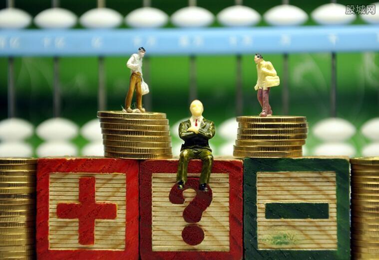 点融网理财可靠吗