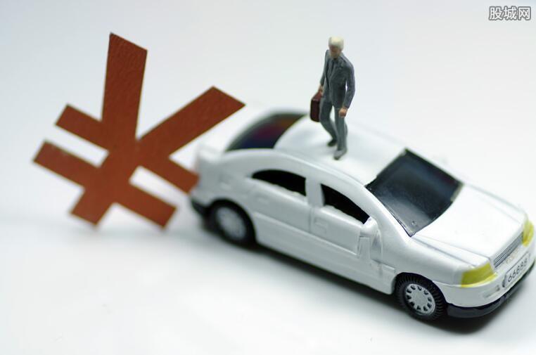 汽车购置税怎么算