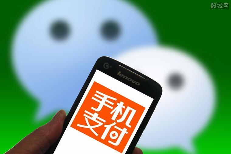 微信炒股受骗
