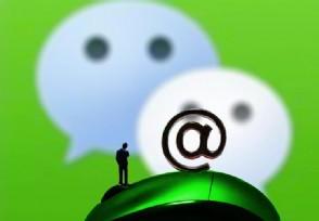 支付宝24小时私人贷吧 微信私人借款口子靠谱吗