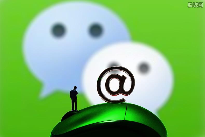 利用微信赚钱方法