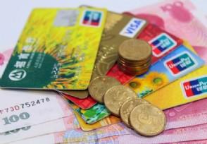 信用卡取现额度要利息吗 信用卡最高取现额度是多少