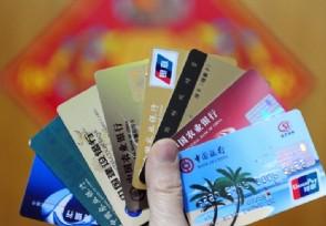 2019哪个银行存钱利息高 最聪明的存钱法