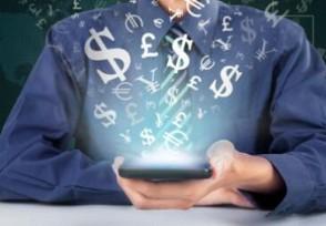 微信正规赚钱兼职 推荐微信赚钱的兼职日入100元