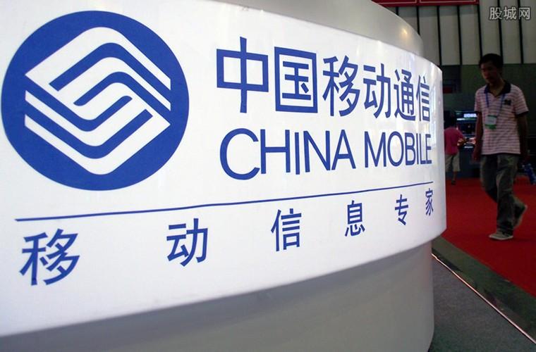 中国移动净利润下滑