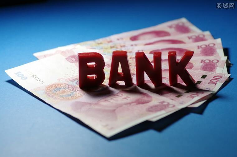 银行发布催收名单引热议