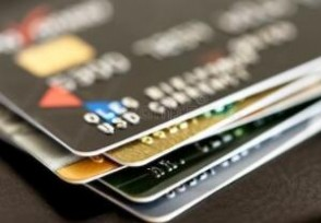 代还信用卡有没有风险 代还信用卡合法吗