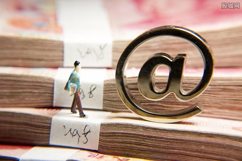 最容易下款的口子_最容易下款的网贷口子