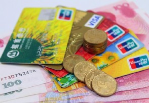 信用卡过度授信什么意思 过度授信违法吗?