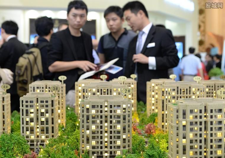 全球哪个城市房价高