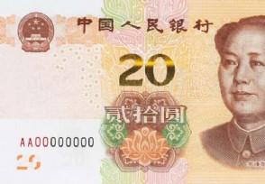 支付宝能透支吗_2019年新版人民币全套 新版50元人民币-股城理财