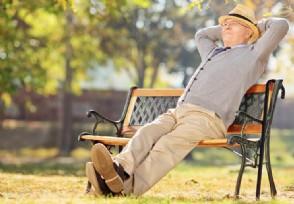 延迟退休为什么不提了 现在退休年龄是多少