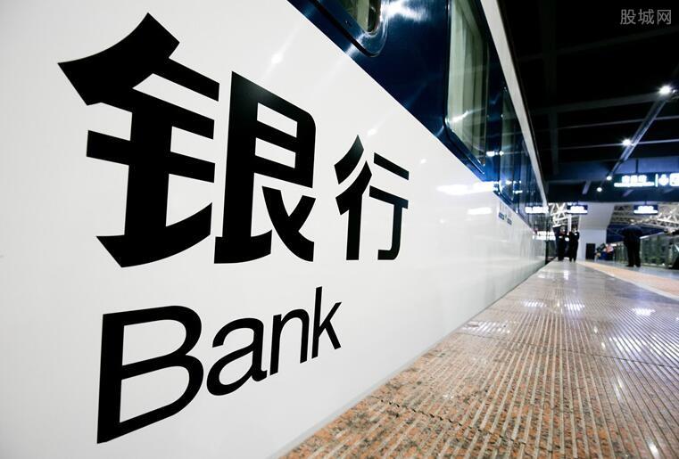 首付能向银行贷款吗