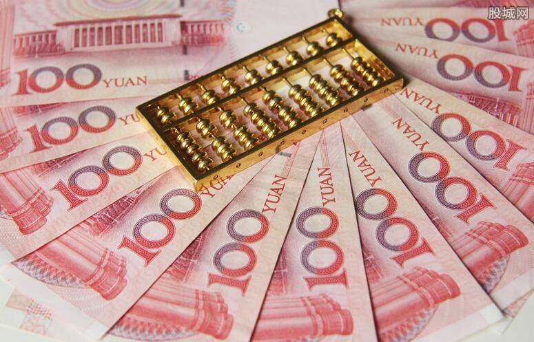 新版人民币100元图片