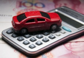 汽车抵押贷款后果严重 银行贷款还需强制购买附加产品