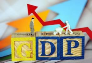 中国人均GDP 70年来中国人均收入增长迅速