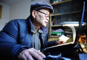 日本银发上班族 日本老年人就业指数连续上升