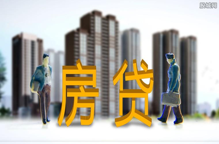 房贷利率正式换锚