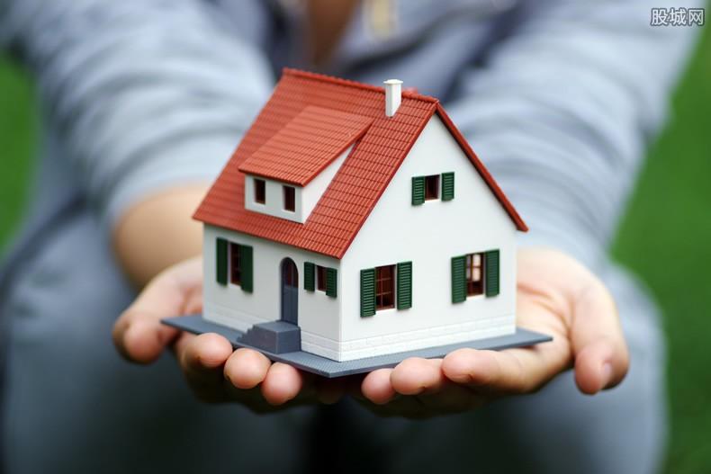 最新房贷利率