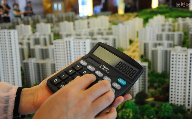 上海最新房贷利率