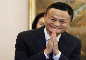 2019胡润百富榜 马云再度上榜中国首富