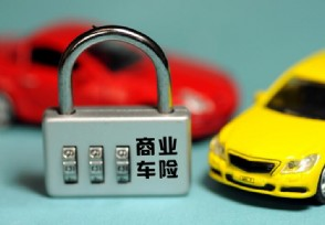 不计免赔险有什么用 商业车险免赔率是多少?