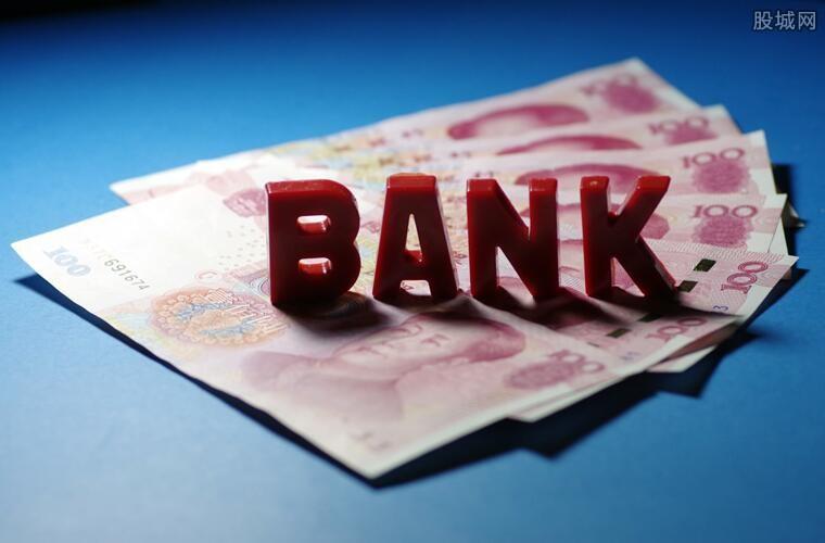 哪個銀行存款利息高 2019銀行存款利率表