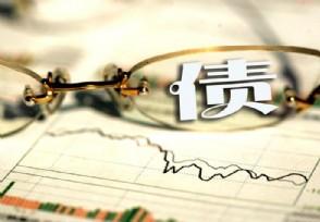 国债发行时间如何查询 最新抢购国债技巧分享